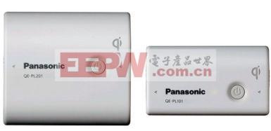 Panasonic可无线充电的行动电源