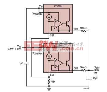 一款新型架构线性稳压器的崭新应用