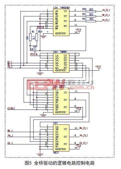 3 霍尔位置 接口电路 无刷电机内置的三个位置 传感器(霍尔)采用5v