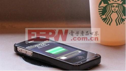 无线充电技术新标准PMA