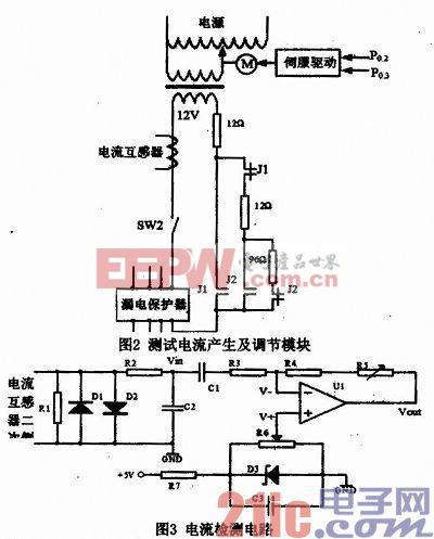 1.2 电流检测电路