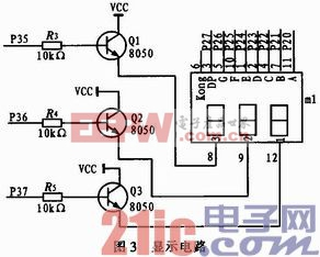 一种实验用直流稳压电源的设计图片