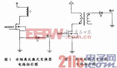电路进行输出 电压调节,采用合理有效的滤波和稳压元件配合uc3845芯片图片