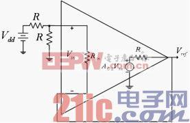 图 2 Vref 缓冲分压器电压.jpg