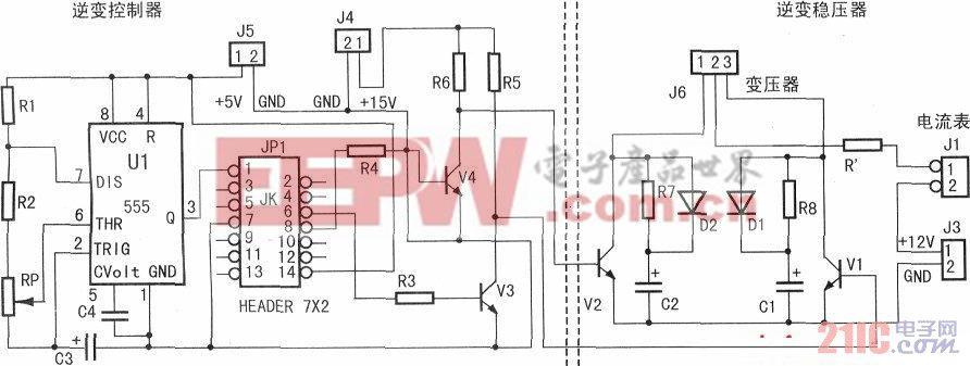 单相正弦波变频稳压电源设计