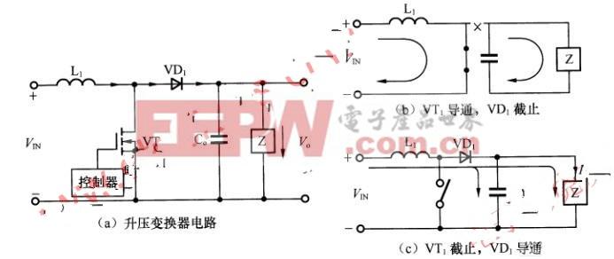 电感升压变换器基本电路及其工作原理图