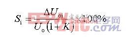 变换器型开关电源负载效应简析  www,21ic.com
