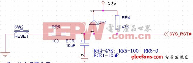 复位电路图(Altera FPGA开发板)