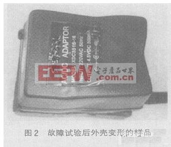 电源适配器常见的质量问题