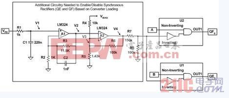 .含同步整流器(QE及QF)的相移全桥式功能示意图。