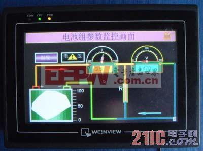 电池管理系统触摸显示终端界面1