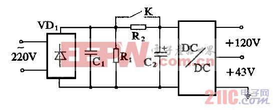 图2大屏幕彩电开关电源原理框图