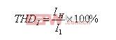 谐波电流总畸变率