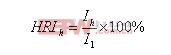 第h次谐波电流含有率