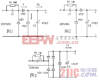 电容降压式电源工作原理图