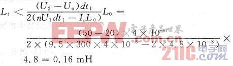 L4的电感量取值