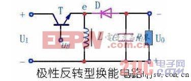 极性反转型换能电路