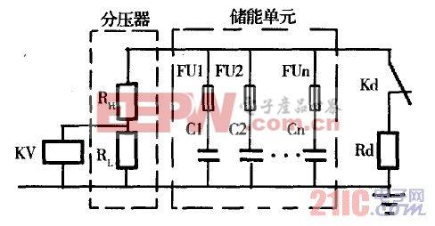 图2 充电电压测控与安全释能电路