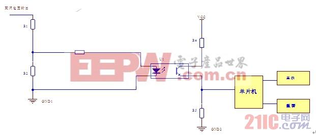 电压有无检测电路