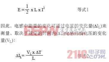 电源设计指南:拓扑结构(三)
