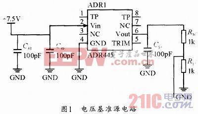 第三级电路完成反向减法器功能