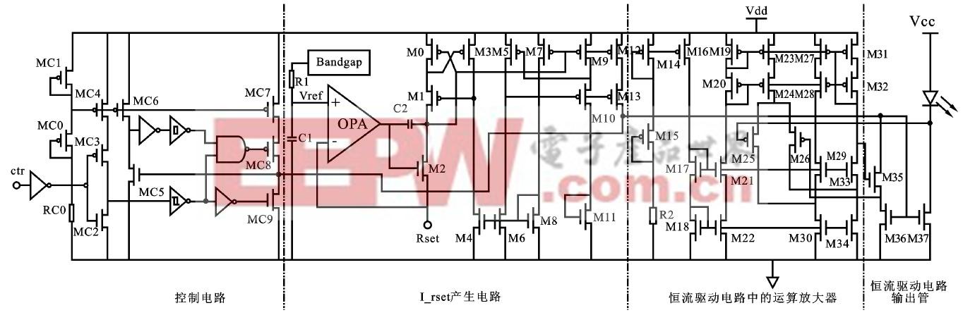 led恒流驱动电路研究与设计方案