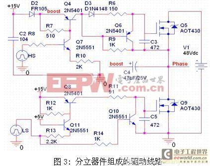 半桥驱动芯片组成的驱动电路