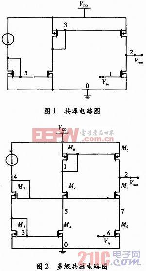 设计应用 > 改善放大器电路电源抑制比的