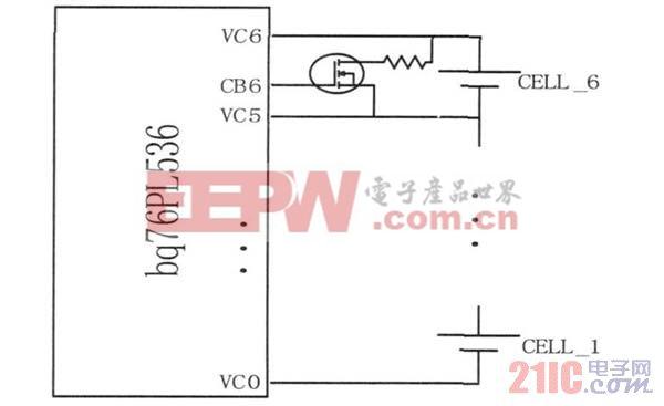 图3 均衡电路