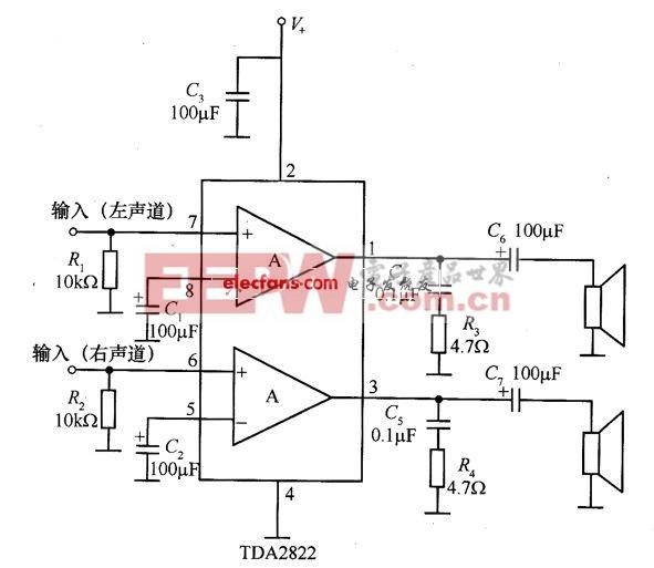 A2822用于立体声功放的应用电路-小功率功放电路图图片