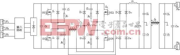 谐振电感lr,隔直电容cb,主变压器t1以及吸收电阻和电容等组成全桥移相