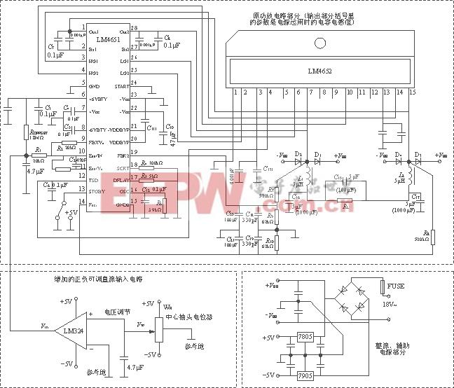 m4651和lm4652 设计的d类超低音功率放大器电路基础