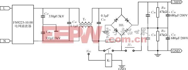 图2交流emi滤波及输入整流滤波电路