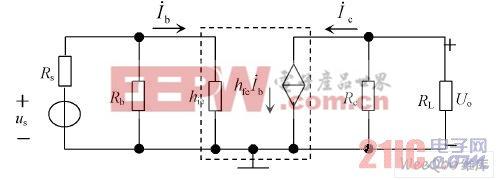 共发射极放大电路的h 参数微变等效电路