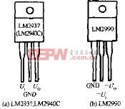 LM2937/LM2990引脚排列  www.elecfans.com