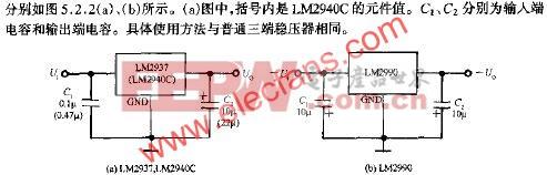 LM2937/LM2990典型应用电路