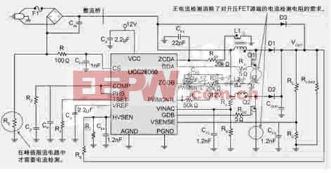采用ucc28060控制ic的交错式pfc预调节器原理图.