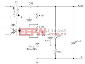 输出分压电路产生误差比较器信号