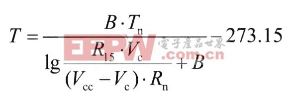 其中I表示电池组温度,B表示热敏指数,Rn表示在额定温度Tn(K)时的NTC热敏电阻阻值,且Tn=25+273.15=298.15K同样的原理,通过检测NTC电阻R32的电压,并通过计算公式就可以检测出环境的温度。