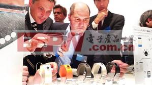 三星将扮演天使投资机构与收购者的双重角色。(图:Samsungtomorrow) BigPic:640x360