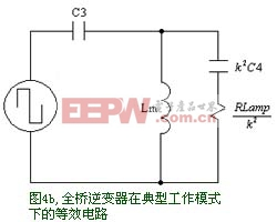 全桥逆变器在典型工作模式下的等效电路