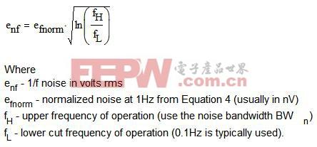 方程式 2.5:1/f 噪声计算