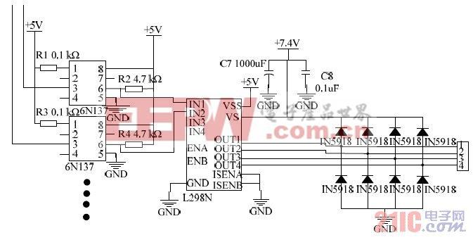 图6 直流电机驱动电路-具有娱乐和安防功能的智能机器人设计方案图片