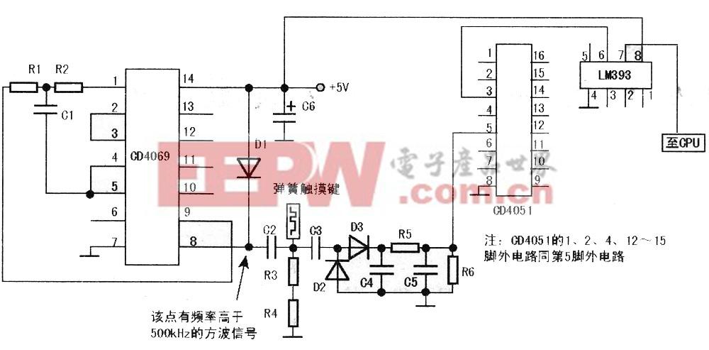图6 采用CD4069组成的触摸控制电路图