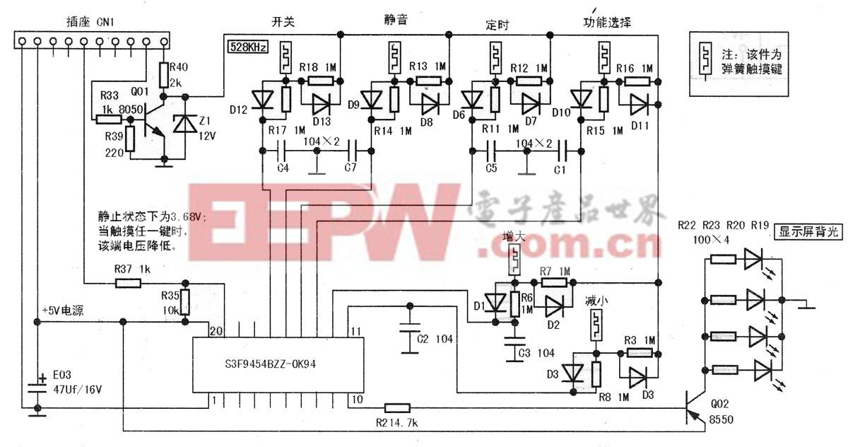 图10 控制电路原理图