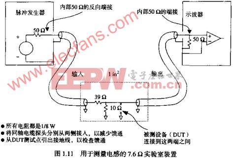电抗降压调速抽烟机接线图