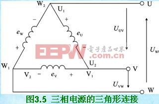 三相电源作三角形连接时的方法