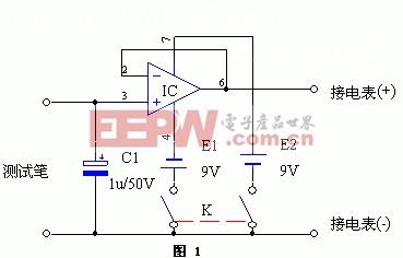 简易电压保持器电路