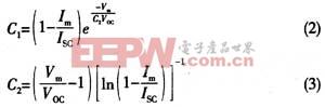 四个参数符合下列公式
