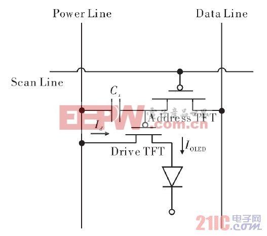 图1 OLED 双管驱动电路